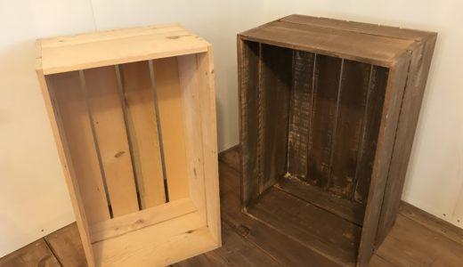 雑 貨 木製ボックス ¥2,200〜